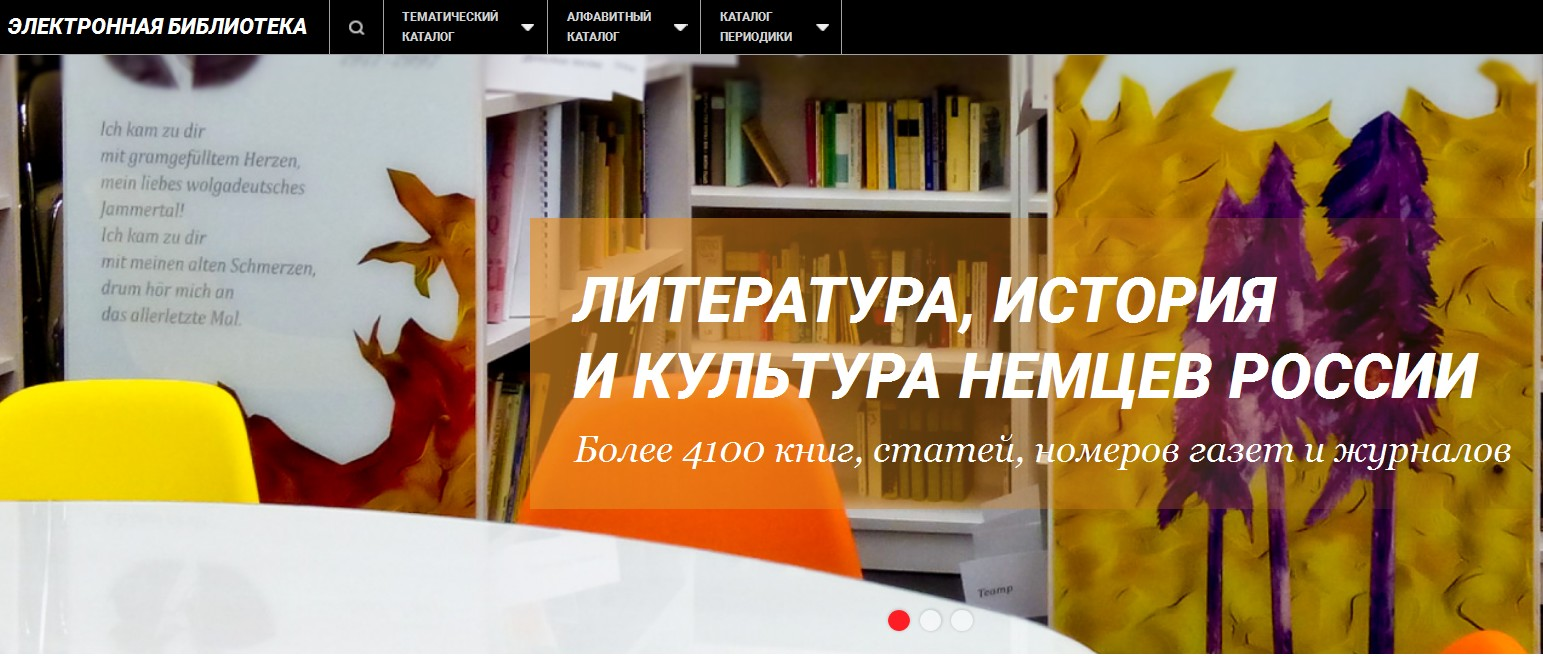 Защиты диссертаций в регионах РФ